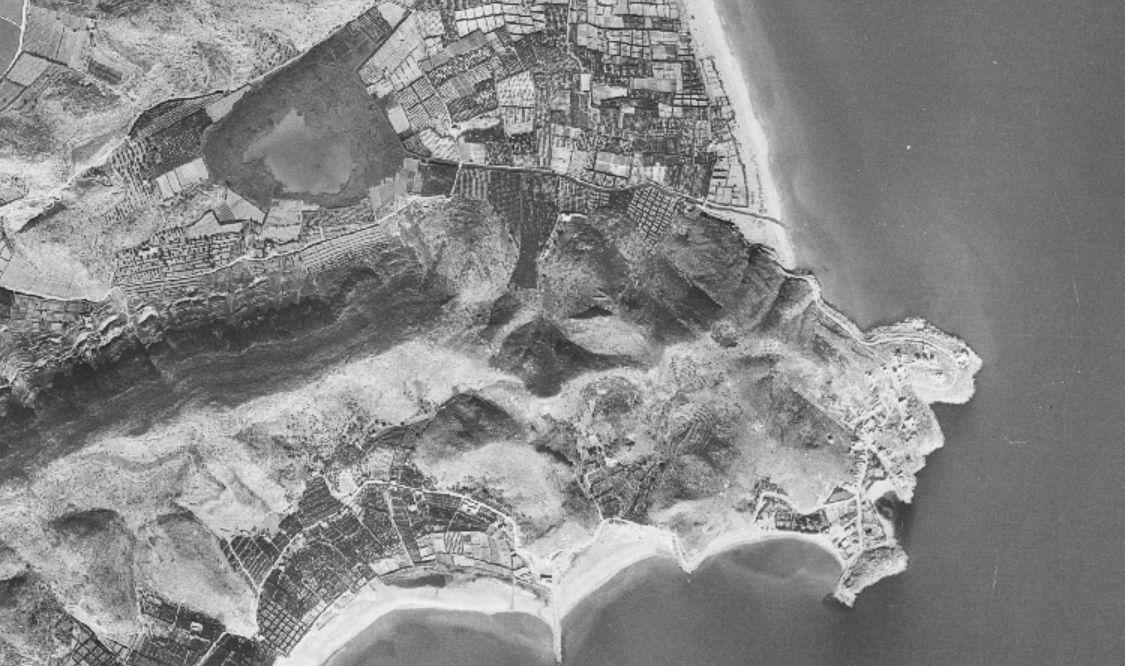 El vuelo americano y otras fotografías aéreas